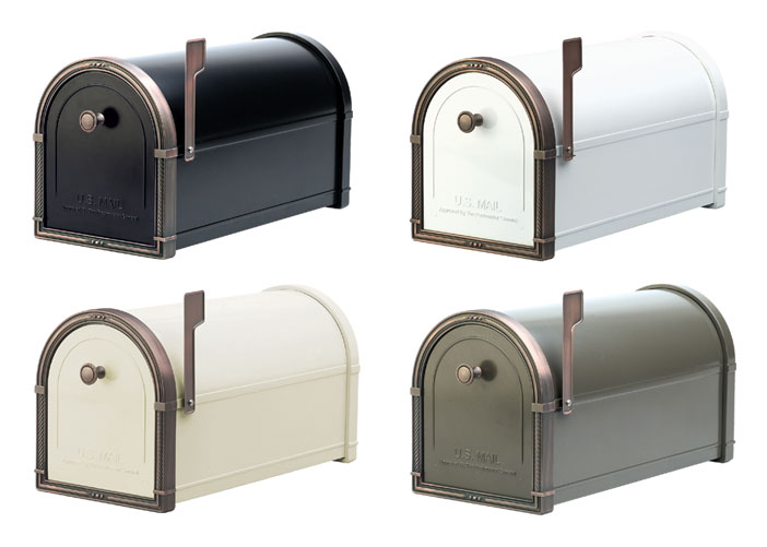 Architectural Locking Mailboxes